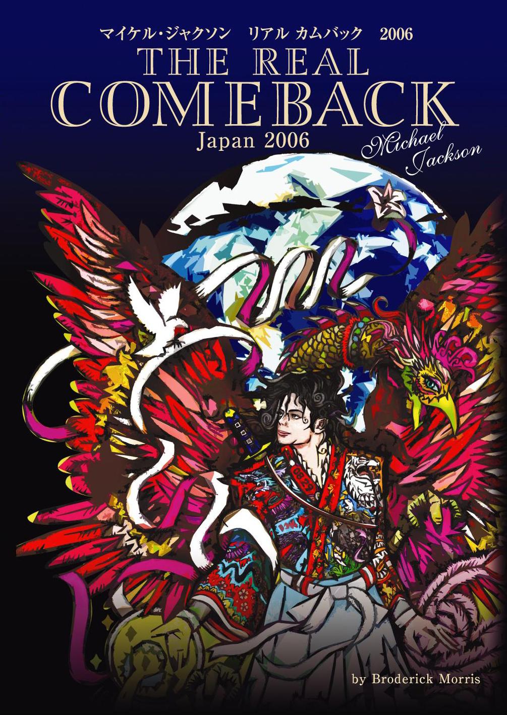 表紙:マイケル・ジャクソン リアルカムバック 2006 《THE REAL COMEBACK Japan 2006》